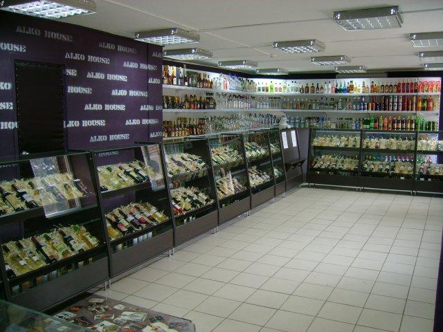 Интернет магазин «Гипермаркет67», бытовая техника, интернет-магазин бытовой техники, продажа бытовой техники, бытовая техника со склада, бытовая техни